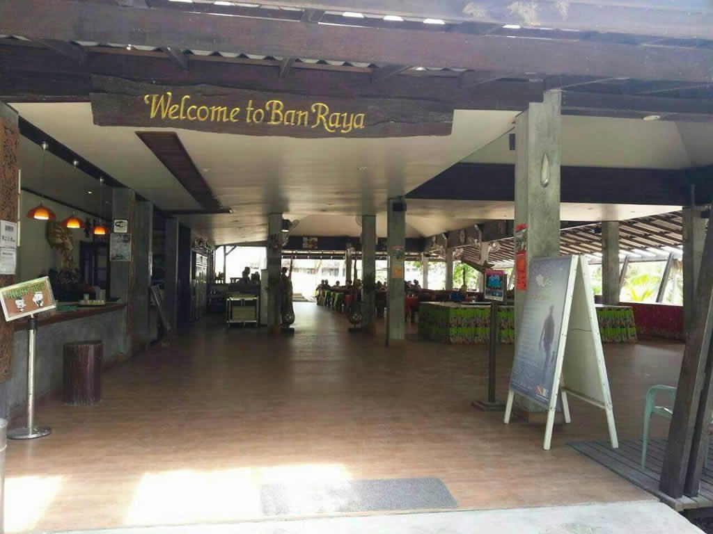 Baan Raya Resort Restaurant Entrance