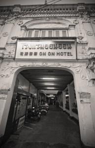 On On Hotel Phuket Town