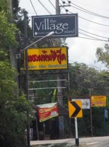 Laem Hin Road Sign