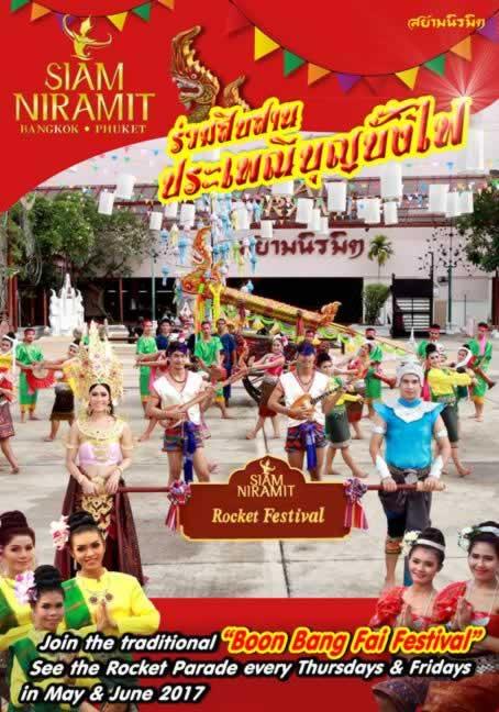 Bun Bang Fai Rocket Festival at Siam Niramit