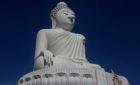 Big Buddha Phuket Island