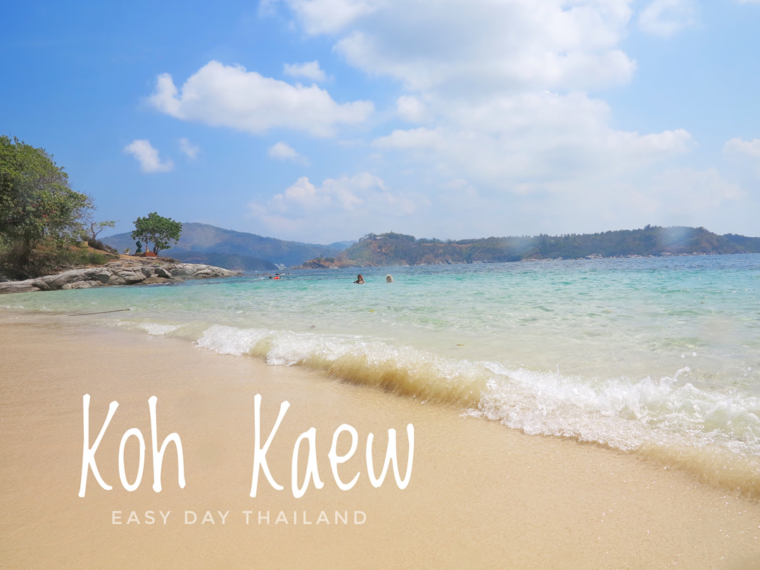 Koh Kaew Beach