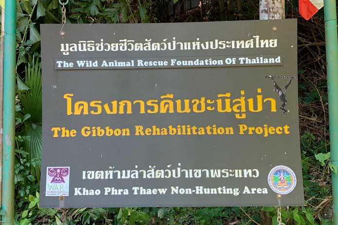 Gibbon Rehabilitation center